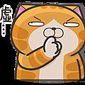 sticker - 2020-12-29T173708.138