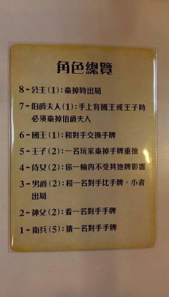 情書_3873.jpg