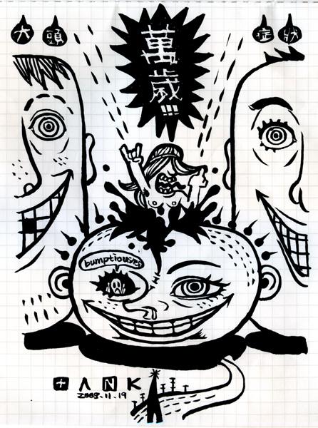 大頭症狀-2.jpg