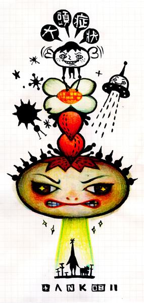 大頭症狀-3.jpg
