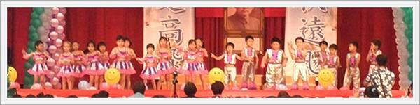 畢業典禮表演02.JPG