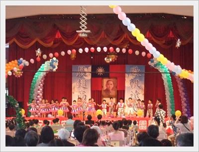 畢業典禮表演.JPG