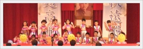 畢業典禮表演03.JPG