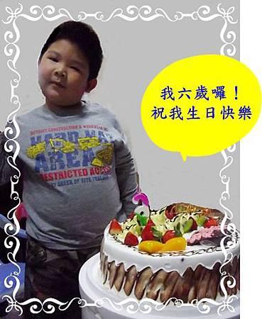 安安六歲.JPG