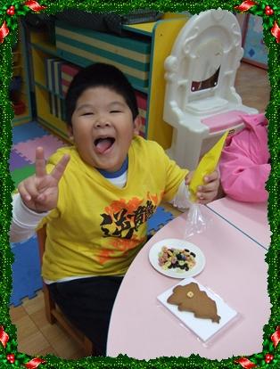 我選了聖誕樹薑餅.JPG