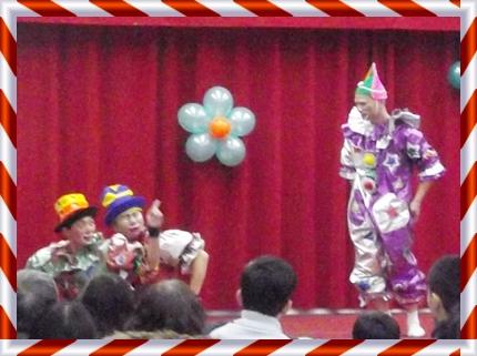 小丑表演.JPG