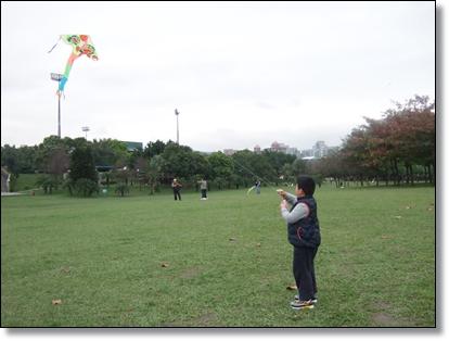 新風箏飛起來了1