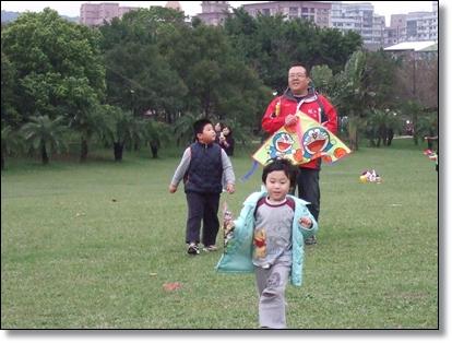 買了新風箏