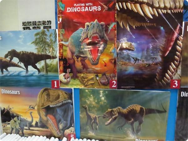 販賣區-恐龍海報