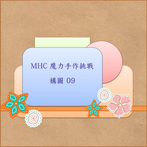 MHC #67