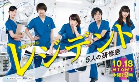 Resident~5名實習醫生~.jpg