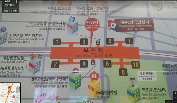 釜山地鐵站.JPG