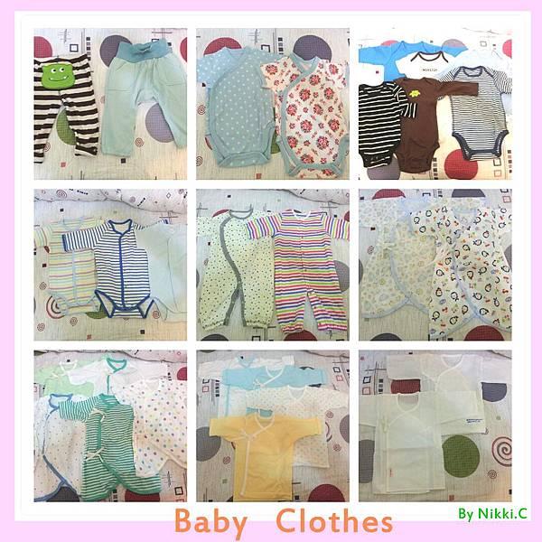 新生兒衣物