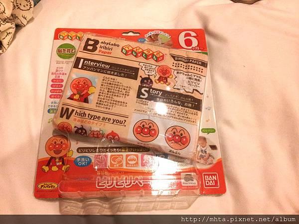 麵包超人玩具報紙