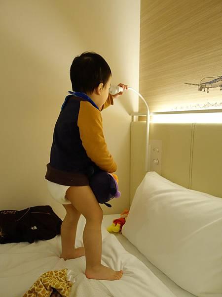 東京親子飯店