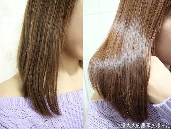 香水髮膜.jpg