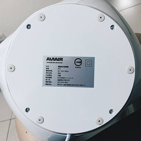 AVIAIR 專業渦輪氣流循環機(R10)7.jpg