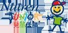 njunior-logo.png