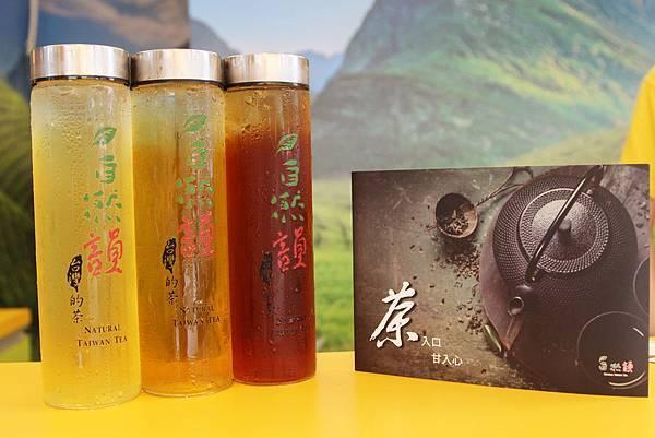 店家推薦得三種茶飲從左開始為金萱烏龍茶、蜜香烏龍茶、迷思紅茶.JPG