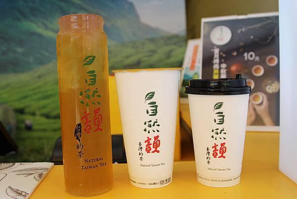 茶杯分為大杯中杯以及環保瓶,(環保瓶需另購或者集點獲得).JPG
