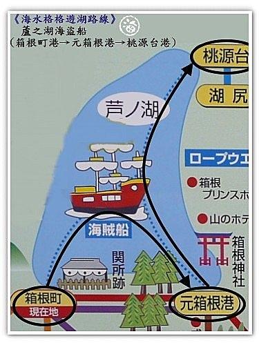 海盜船地圖.jpg