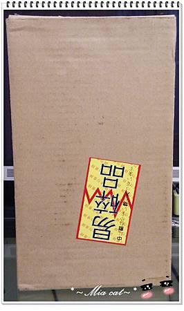 PS玉花粉-1 (1).jpg