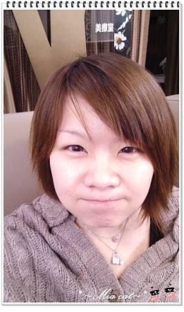 PS超美診所-雙機雷射療程-術前未卸妝 (1).jpg