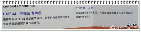 PS訂製型面膜 (15).jpg