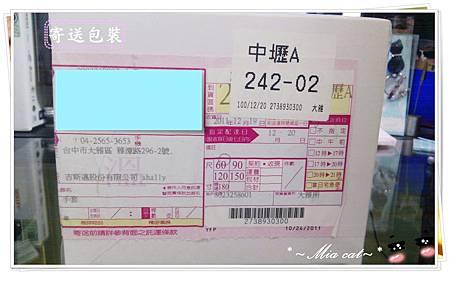 PSIMAG5985.jpg
