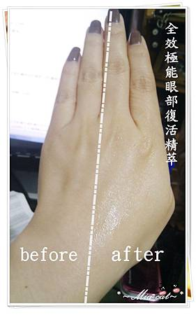 PS麗茜-眼部複活 (19).jpg