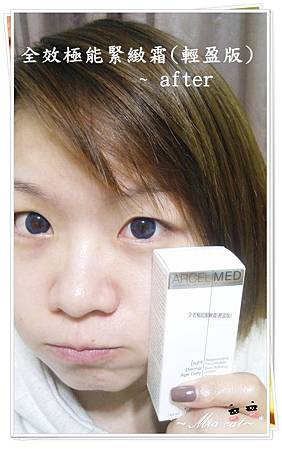 PS麗茜-緊緻輕盈 (25).jpg