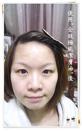 PS麗茜-潔顏油  (16).jpg