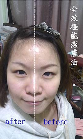 麗茜-潔顏油  (12).jpg