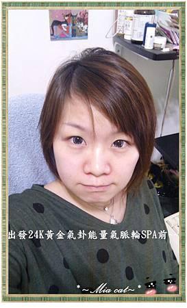 PSIMAG6449.jpg