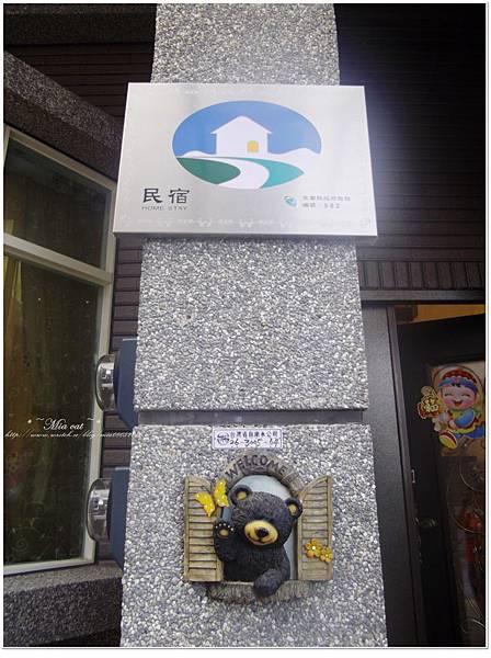 PS20120505宜蘭鄉村小棧-外景 (52)