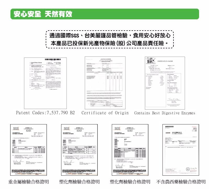 DBADC8-A900549EF000_536b48130540b.jpg