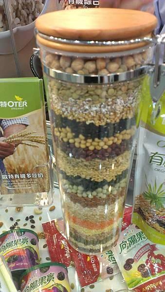 有其田有機多穀植物奶13.jpg