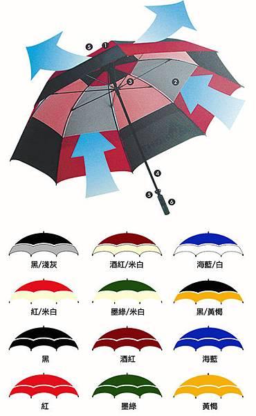 嘉雲製傘.jpg