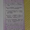 CIMG5705.JPG