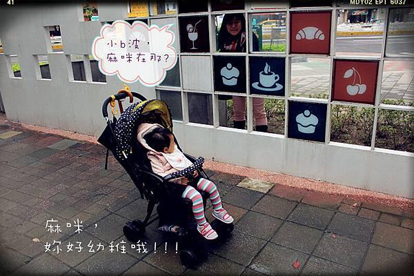IMG_3292_副本