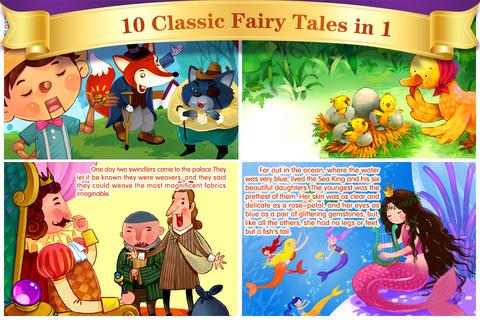 經典童話故事合集2