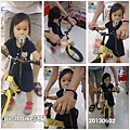 PhotoGrid_1370180584173