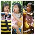 PhotoGrid_1370112094522