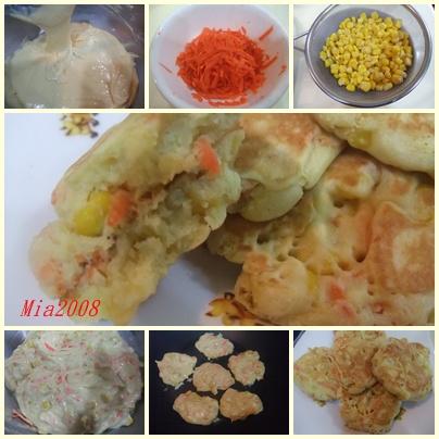 玉米紅蘿蔔煎餅