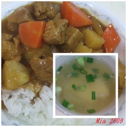 咖哩豬肉4.jpg