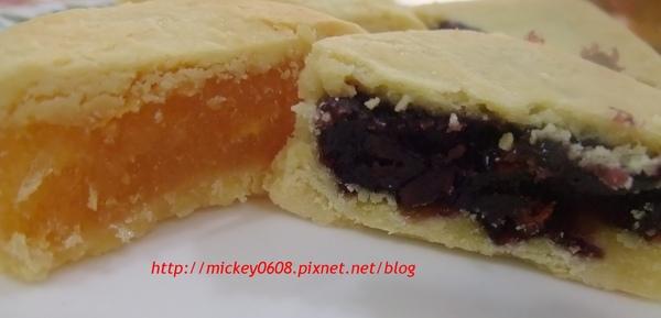 鳳凰酥&藍莓酥.jpg