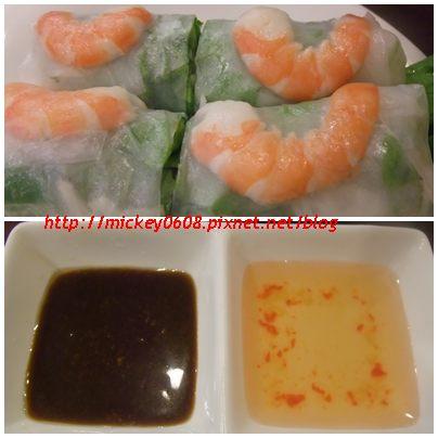 誠記越南麵食7.jpg