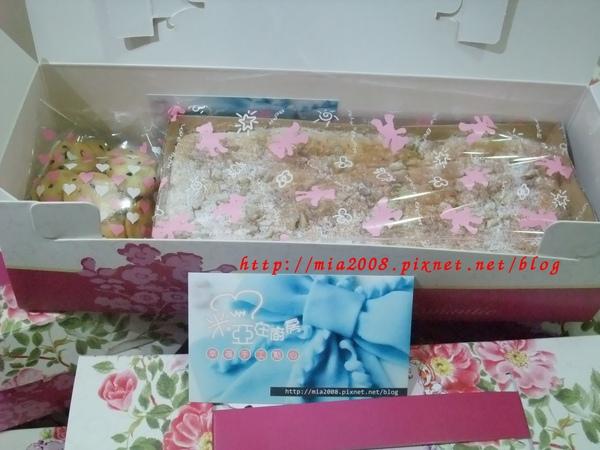 彌月禮盒2.jpg