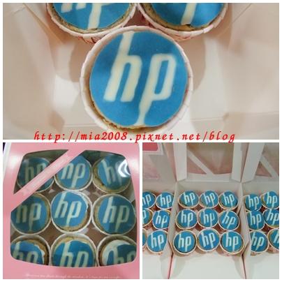 HP logo1.jpg