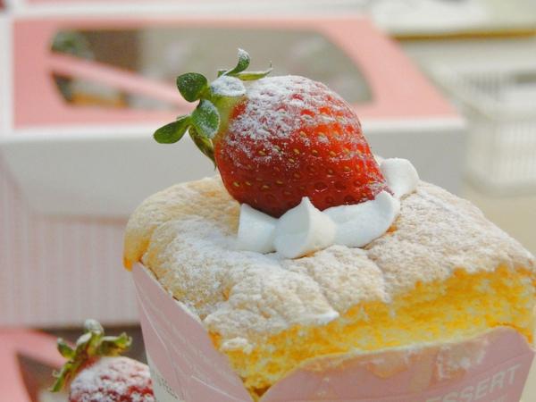 雪國香莓3